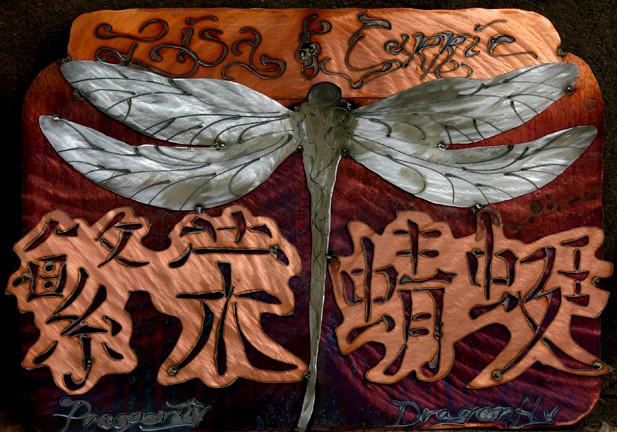 Dragonfly Prosperity