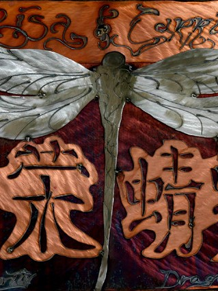 Dragonfly & Prosperity... (click on for more pictures)